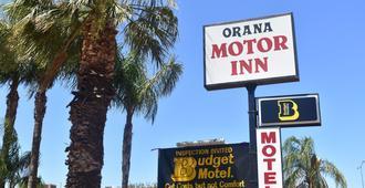 Orana Motor Inn - Mildura - Outdoors view