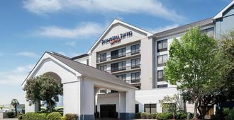 Springhill Suites Houston Hobby Airport - יוסטון