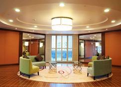 Salalah Gardens Hotel - Salalah - Lobby