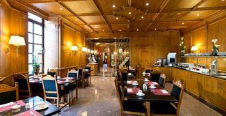 King's Hotel First Class - מינכן - מסעדה