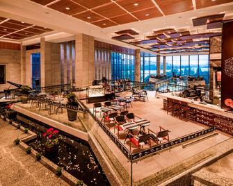 Hyatt Regency Dongguan - Dongguan