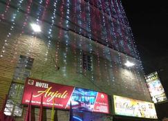 Hotel Anjali - Deoghar - Edificio