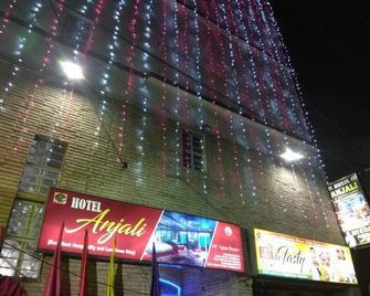 Hotel Anjali - Deoghar - Gebäude