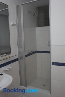 Posada Nueva España - Arequipa - Bathroom