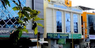 Suvarna Residency - Mysore - Building