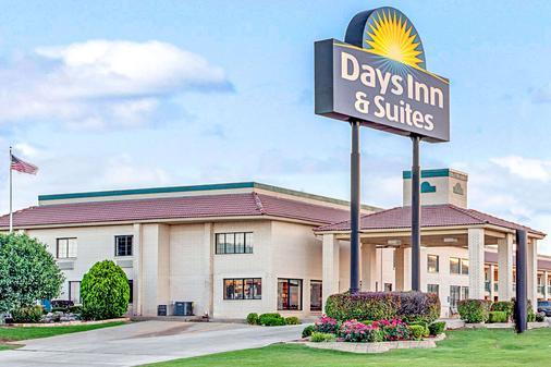 Days Inn by Wyndham Oklahoma City - Oklahoma City - Rakennus
