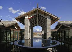 Pullman Lijiang Resort And Spa - Lijiang