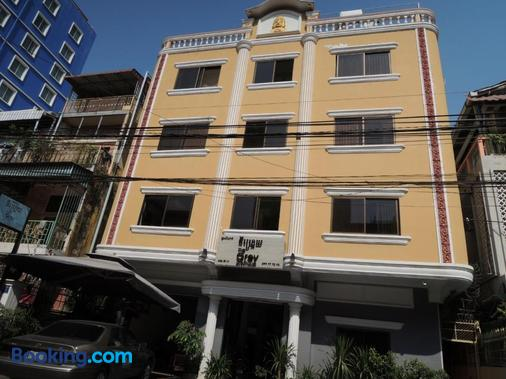 The Grey Guesthouse - Phnom Penh - Building