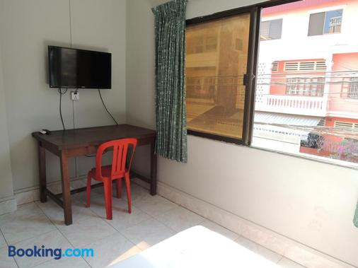 The Grey Guesthouse - Phnom Penh - Room amenity