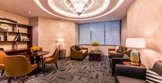 Springdale Serviced Residence - Guangzhou - Lounge