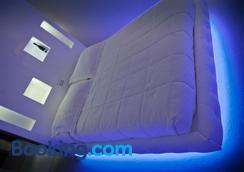 Hotel Aleramo - Asti - Bedroom