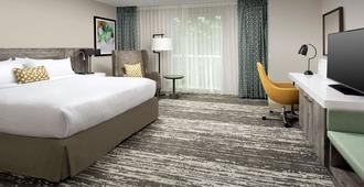Hilton Garden Inn Miami Brickell South - Miami - Sovrum