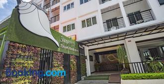 Sungthong Kamala Beach Resort - Kamala - Building