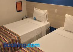 然迪拉勾旅館 - 聖保羅 - 聖保羅 - 臥室