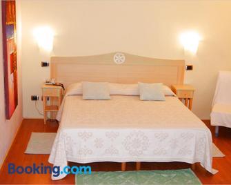 Gentarrubia - B&B - Capoterra - Bedroom
