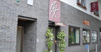 科隆藝術酒店 - 科隆