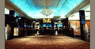 Britannia The International Hotel London, Canary Wharf - London - Hành lang