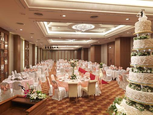 Cititel Penang - George Town - Banquet hall