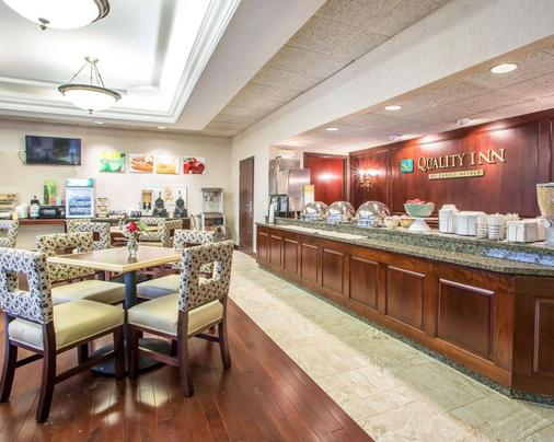 Quality Inn - Schaumburg - Buffet