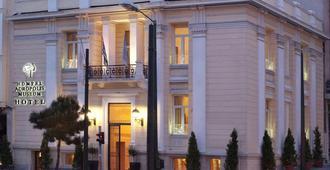 Acropolis Museum Boutique Hotel - Atenas - Edificio