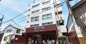 紅頭盔之家 & 運動咖啡吧 - 廣島 - 建築