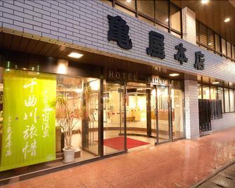 Hotel Kameya Honten - Chikuma - Gebouw