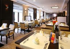 Qubus Hotel Gdansk - Gdansk - Restaurant