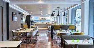 Mercure Barcelona Condor - ברצלונה - מסעדה