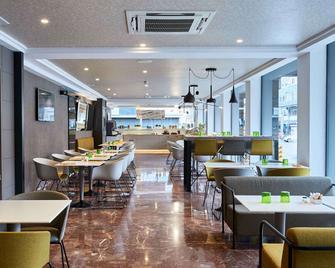 Mercure Barcelona Condor - Barcelona - Restaurant