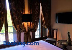 Hotel La Calcina - Venice - Room amenity