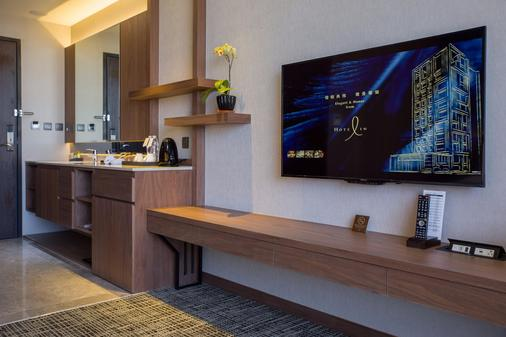 Hotel In - Taoyuan - Μπάνιο