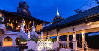 Dara Samui Beach Resort - Adult Only - Koh Samui - Outdoor view