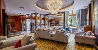 漢莎酒店 - 格但斯克 - 格但斯克 - 休閒室