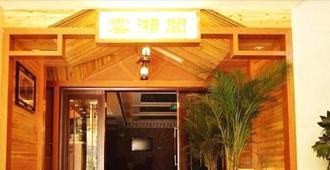 Luzhou Qianye Hotel - Luzhou