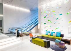Holiday Inn Express Hong Kong Kowloon Cbd2 - Hongkong - Lounge