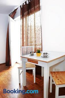 Villa Viva - Bregenz - Dining room