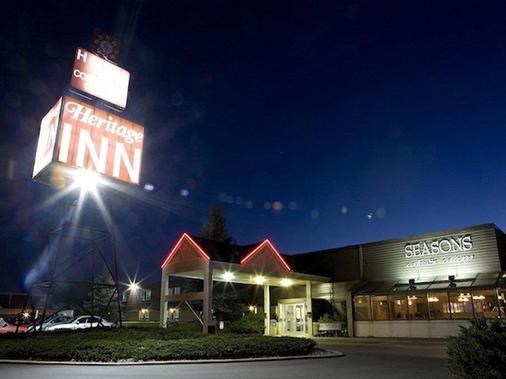 Heritage Inn Hotel & Convention Centre - Moose Jaw - Moose Jaw - Edificio
