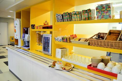 勒阿弗爾中心酒店 - 勒阿弗爾 - 自助餐
