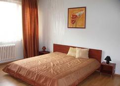 Vip Apartments Sofia - Sofía