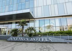 Anemon Samsun Hotel - Samsun - Edificio