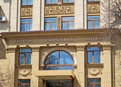 Отель Театральный - Запорожье - Здание