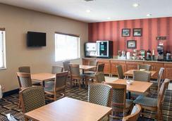 Quality Inn - Brooklyn Center - Restaurant