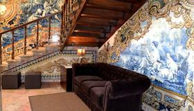 Coimbra Portagem Hostel - Coimbra - Living room