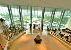 Jianguo Garden Hotel - Peking - Aula