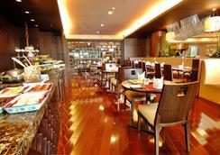 Jianguo Garden Hotel - Beijing - Restaurant