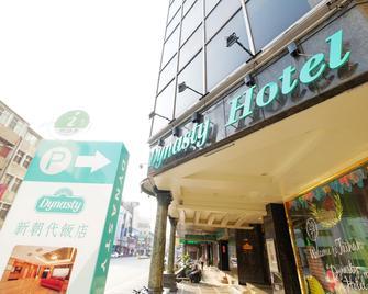 Dynasty Hotel - Tainan - Building