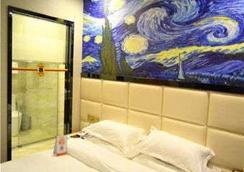 Super 8 by Wyndham Putian Nan Men - Putian - Bedroom
