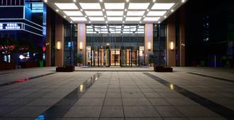 Holiday Inn Express Liuyang Development Zone - Changsha