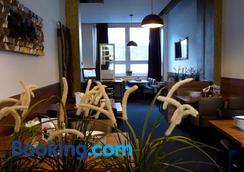 Hotel Veronika - Ostrava - Restaurant