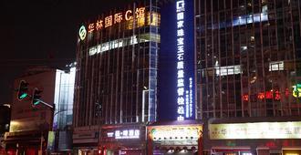 Yucheng Hotel - Guangzhou - Building